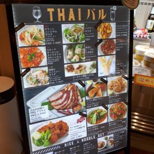 マンゴツリーキッチンガパオekie広島店のガパオプレート