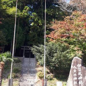 10月31日伊賀武神社・八重垣神社
