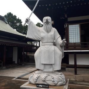 繋累(けいるい)の白蛇① ~猿田彦神と道通様の縁繋(えんつな)~