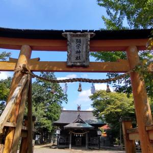 秋分の日の弥栄神社