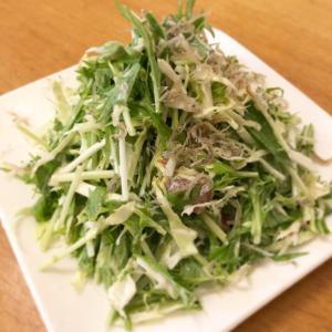 水菜のシャキシャキ︎ミネラル梅マヨサラダ[カラダととのう・おうちごはん]