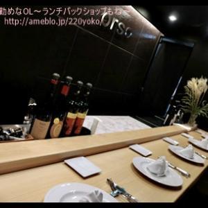 【麻布十番】イタリア料理×ワインのマリアージュに大満足✨