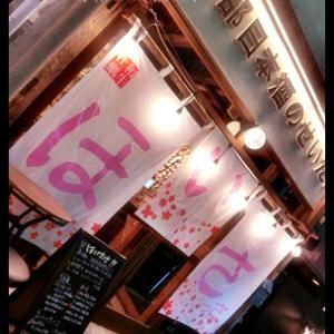 【蒲田】春野菜まんきつ✨牡蠣と和牛!日本酒のみたかった・・・くぅ