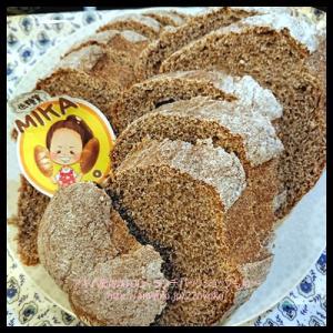 【ダイエット】低糖質パンでダイエット!元ライザップTOPトレーナーのMIKAパン