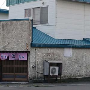 札幌北区の気になる居酒屋ふたつ。