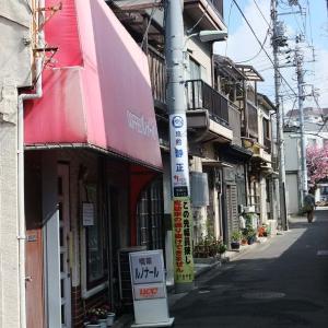 喫茶ルノナール/東京都