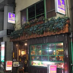 コーヒー Seven/東京都