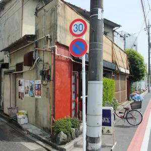 カフェテラス 洋子/東京都