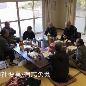 地元神社の役員・有志の会