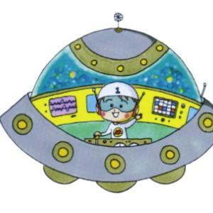 小さな宇宙人 アミの紹介