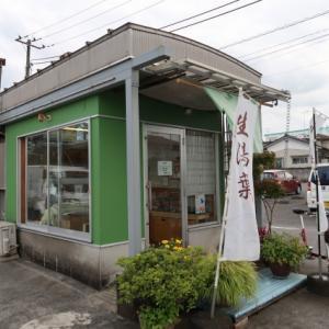 お豆腐と観音堂