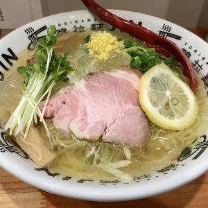 【今週のラーメン4220】 鶏拉麺JIN (東京・西武柳沢) 冷やし拉麺 + ネギチャーシュー飯 〜梅雨の倦怠・盛夏の酷暑・コロナの憂鬱・・・吹き飛ばすスッキリ冷製檸檬拉麺!