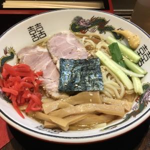 【今週のラーメン4221】 オールドラーメンショップ 逆流 (東京・板橋本町) 冷やし中華 〜スキマ時間の忙中有閑!昼飯でほっこりするなら冷やし肉煮干し!激しくオススメ!