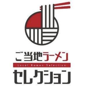 【番外編】高田馬場にご当地ラーメン自販機が登場!家で人気ラーメンが楽しめる