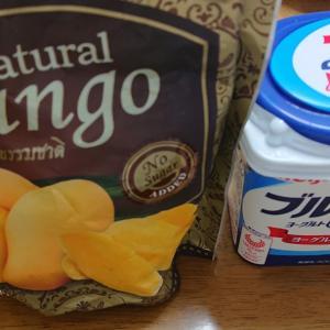 【おかえりマンゴー】ドライマンゴーとヨーグルトで呼び戻す!