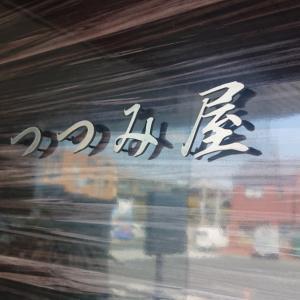 """【つつみ屋】突如、塚口にテイクアウトカツサンド専門店""""はさみ屋""""が現れた!!"""