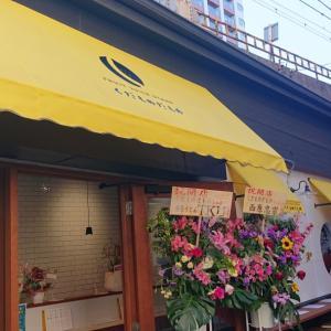 """【くだものだもの】大阪中崎町に新規オープン!ドリンクバーの""""くだものだもの"""""""
