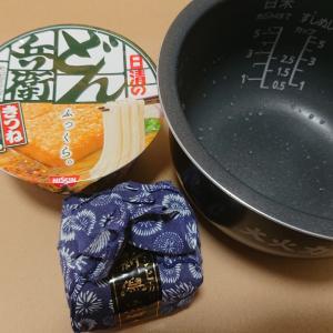 【ズボラ飯】どん兵衛の炊き込みご飯