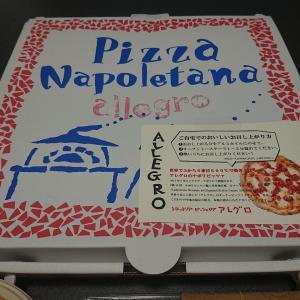 【超オススメ】冷めたピザがびっくりするよな復活を遂げます!ニューヨーク仕込みの温め直し
