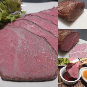 【肉 阿久】しっとり最高の味をご家庭で?肉 阿久さんの絶品ローストビーフ