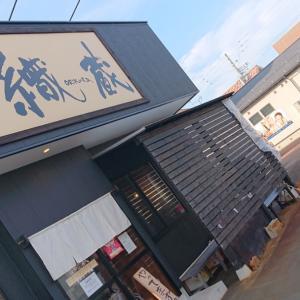 【麺豪 織蔵】久しぶりに本気でラーメン食べてきたin新潟その2