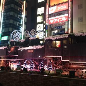 KAWASUJIの年末年始のお休み