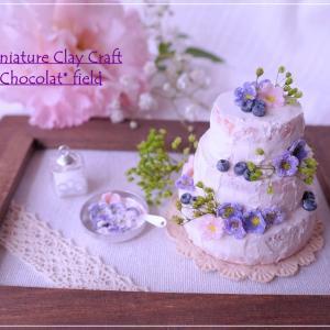【予告】『フラワーネイキッドケーキ』1dayレッスン