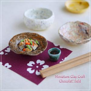 陶芸家気分でミニチュア和食器作りが楽しめるコース♪