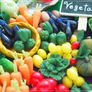 ミニチュア野菜で色作りと成形技術を極める!