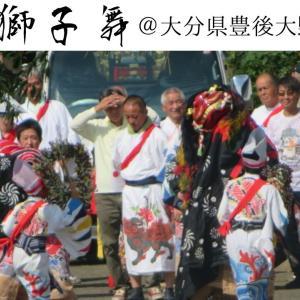 柴山獅子舞2019秋