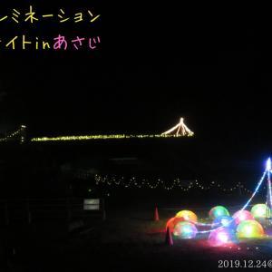 クリスマスイルミネーション キャンドルナイト in あさじ