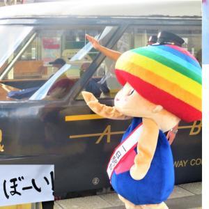 【10周年】特急あそぼーい!@JR九州 豊肥本線 三重町駅(大分県豊後大野市)