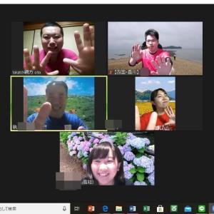 【青年団】オンライン活動~日本青年団新聞&四国交流会♪~