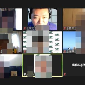 オンライン会議@九州ブロック団長会~令和3年度体制へ~