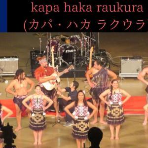 HAKA&SIX60~ニュージーランド オールブラックス交流会@大分別府~
