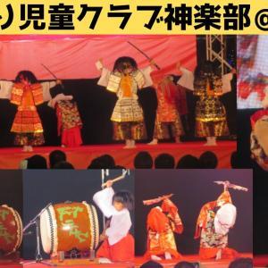 ひばり児童クラブ神楽部@大分祝祭の広場