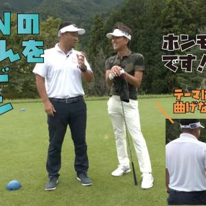 ゴルフ~三觜プロ&DEEN池森さん~