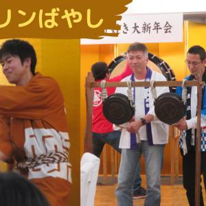 【動画集】祭り囃子@大分市~令和2年大分のお祭り好き大新年会~