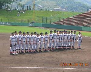 横浜高校 野球部
