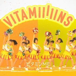 【BEYOOOOONDS×KAGOME】ONEDAY&ビタミンMEの感想♪