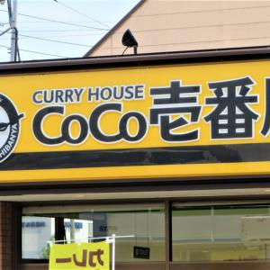 6辛に挑戦!@CoCo壱 By.大分の親方