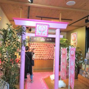 桃神社(道の駅きよかわ)&原尻の滝@大分県豊後大野市