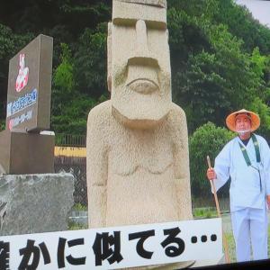篠栗八十八箇所8~ゴリパラ見聞録~