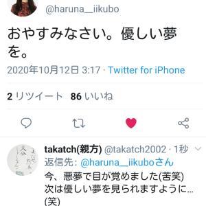 悪夢→優しい夢を☆
