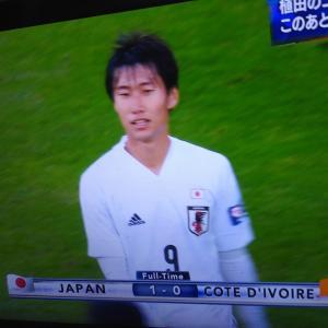 サッカー日本vsコートジボワール