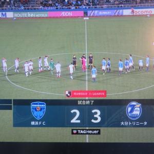 久々の観戦&勝利!~横浜FCvs大分トリニータ~