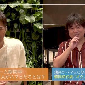 DEEN LIVEJOY2020 特典映像ダイジェスト
