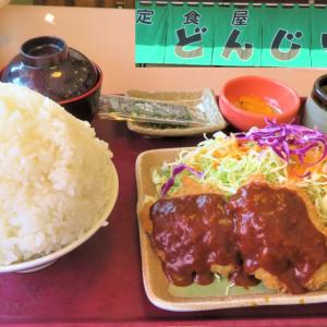 【大盛り@熊本】定食屋どんじゅう@熊本市東区~ごはんが日本昔ばなし盛り!~