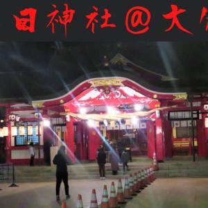 【初詣2021】春日神社@大分市