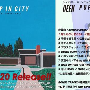 DEEN POP IN CITY  ダイジェスト映像
